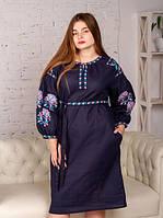 Чарівне жіноче плаття вишиванка збільшеного розміру
