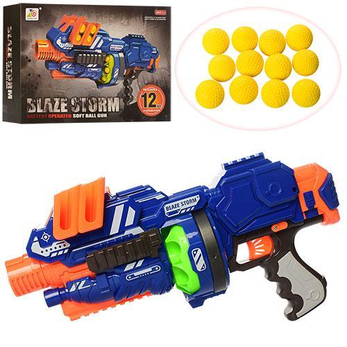 Автомат с мягкими шариками-пулями, на батарейках Детское ружьё Детское оружие Игрушечный автомат