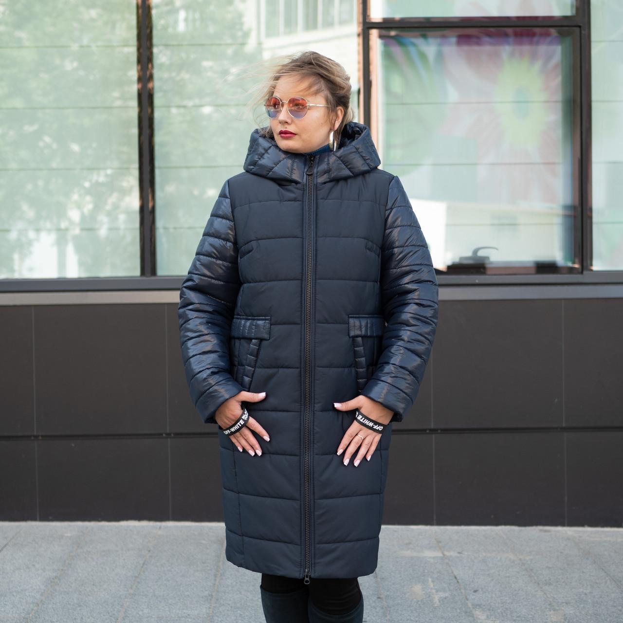 Зимние женские куртки больших размеров 48-60 синий