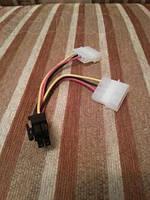 Кабель питания видеокарты 2 Molex - 6-pin