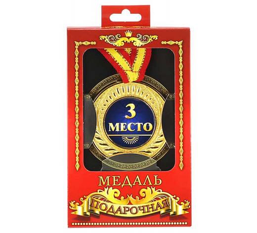 """Медаль подарочная """"3 место"""", фото 2"""