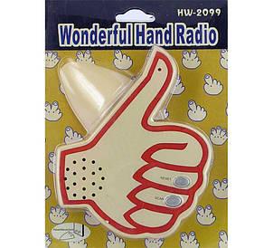 Рука - радио