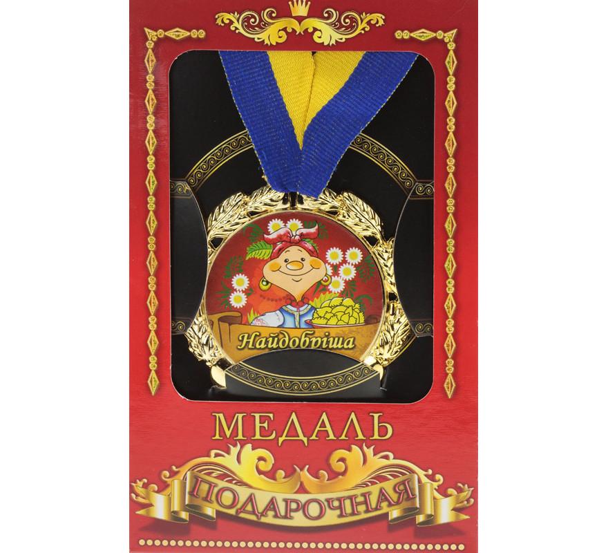 """Медаль """"Україна"""" Найдобріша бабуся"""