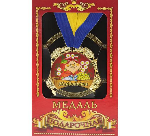 """Медаль """"Україна"""" Найдобріша бабуся, фото 2"""