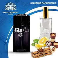 Мужская парфюмированная вода Paco Rabanne Black XS, версия