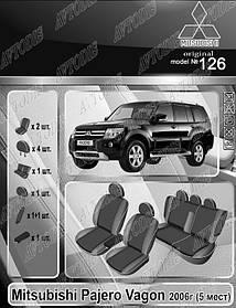 Авточехлы Mitsubishi Pajero Wagon 2006- (5 мест) EMC Elegant