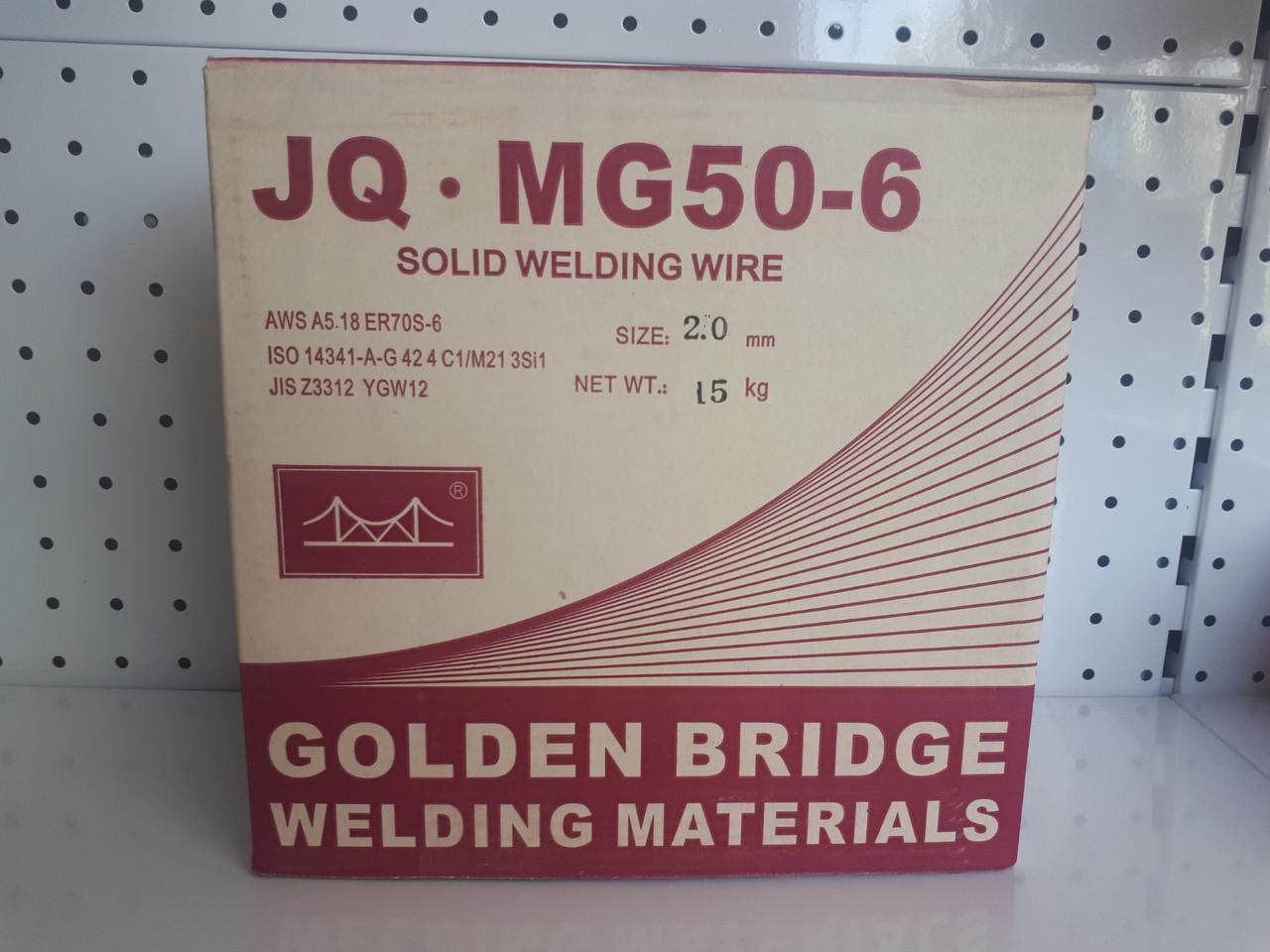 Сварочная проволока JQ.MG50-6 (ER70S-6) д=2,0мм (15кг)  Golden Bridge
