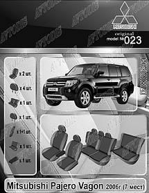 Авточехлы Mitsubishi Pajero Wagon 2006- (7 мест) EMC Elegant