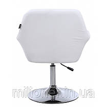 Кресло хокер Bonro B-1011 белое, фото 2
