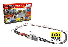 Железная дорога батар. 2088