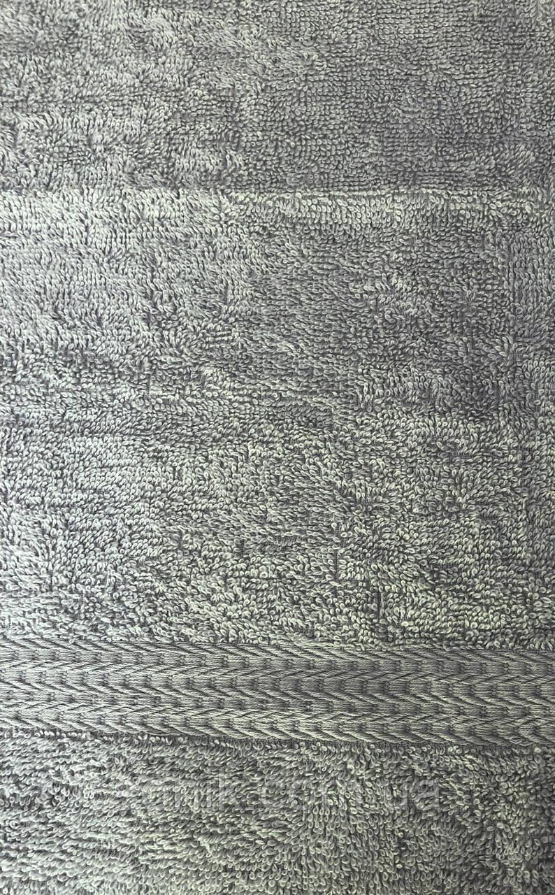 Полотенце махровое серое 40*70
