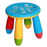 Детский стул табуретка