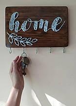 Ключница ручной работы стринг-арт Дом Home