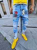 """Голубые мужские демисезонные рваные джинсы """"Роза"""" осень-весна - 30, 31, 32, 33, 34, 36"""