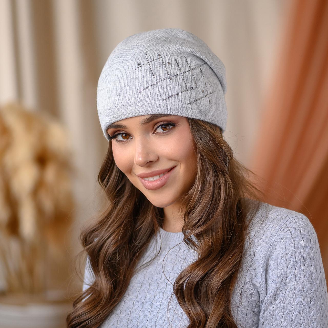 """Вязанная шапка """"Янина"""" цвет-светло-серый"""