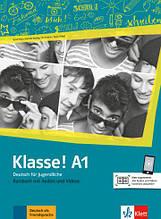 Учебник и рабочая тетрадь  Klasse! A1 Kursbuch + Ubungsbuch