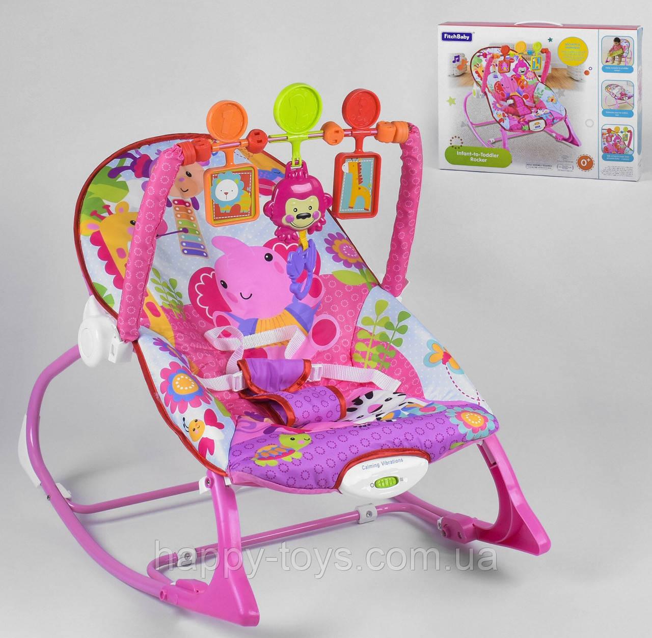 Детский шезлонг-качалка Слоник 8617, 3 игрушки, музыка, вибрация, в коробке
