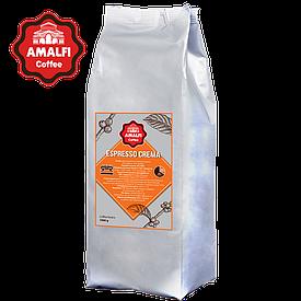 Кофе в зернах Amalfi Espresso CREMA (1 кг) 30% арабика, 70% робуста