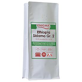 Кофе в зернах арабика Enigma™ Ethiopia Sidamo Grade 2 Specialty (1 кг)