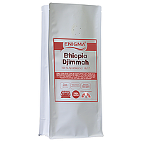 Кофе в зернах арабика Enigma Etniopia Djimmah Grade 5 (1 кг)