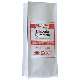 Кофе в зернах арабика Enigma™ Etniopia Djimmah Grade 5 (1 кг)