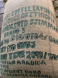 Кофе в зернах. зеленый. Арабика Эфиопия Джимма - мешок 60 кг