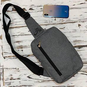 Удобная сумка для документов и мелочей. Цвет: серый меланж