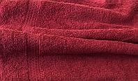 Рушник махровий червоне 70*140