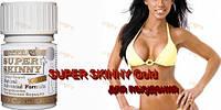 Super Skinny Gold №30 / Супер Скинни Голд для быстрого похудения. Оригинал!