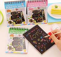 Скретч-блокнот с разноцветной подложкой