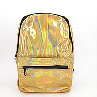 Товар с дефектом!Рюкзак голографический золотой, фото 1