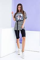 Костюм женский в полоску с велосипедками лосины и футболка 44-50р.