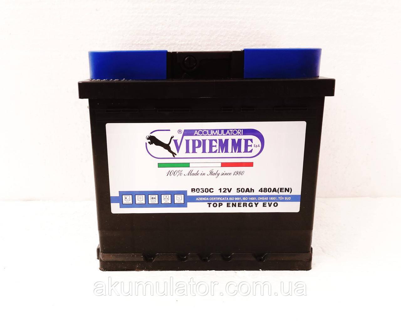 Акумулятор автомобільний Vipiemme 50-0 (R+) (480A)