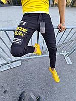 Стильные мужские джинсовые штаны осень-весна черные с надписями