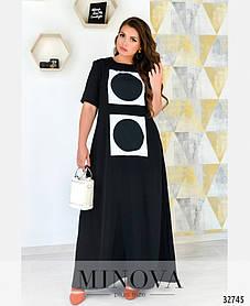 Прямое платье-макси с крупным ярким принтом Большой размер 50,52,54,56,58,60,62