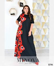 Прямое платье-макси с крупными цветами мака Большой размер 50,52,54,56,58,60,62
