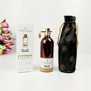 Женская парфюмированная вода Dolhce&Gabbana L`Imperatrice 150 мл копия