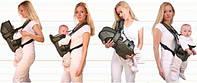 Рюкзак переноска кенгуру, 3 положения, от 2 месяцев до 13 кг, для младенцев Умка ассортимент цвето Т