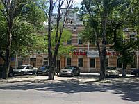 Торгово-офисный центр улица Черноморского казачества