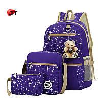 Повседневный Школьный Рюкзак/сумка (набор из трех предметов: рюкзак, сумка, пенал) Фиолетовый