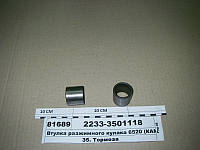 Втулка суппорта Евро (пр-ва КАМАЗ)