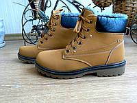 Мужские ботинки. Зимние ботинки. Стильные ботинки. Ботинки 2015, фото 1