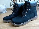 Мужские ботинки. Зимние ботинки. Стильные ботинки. Ботинки 2015, фото 7