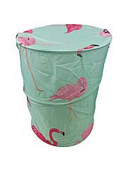 Корзина для игрушек M 3731-4 (Фламинго)