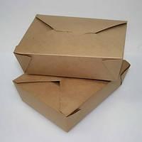 Контейнер бумажный BIOPACK 15*12*6,25см, коричневый, 300 шт/уп