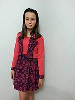 Платье для девочки (подростоковые)