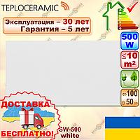 Инфракрасный длинноволновый обогреватель в металлическом корпусе SW 500 (500 Вт, 10 кв. м), фото 1