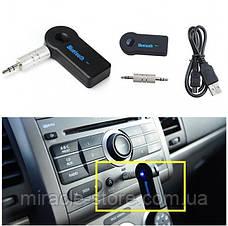 Автомобильный адаптер трансмиттер BT350 с Bluetooth AUX | Рессивер, фото 3