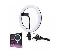 Кольцевая лампа светодиодная с держателем и съемным шарниром Ring Fill Light 26 см