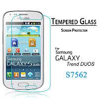 Защитное стекло для Samsung Galaxy Trend S7562/S7560 - HPG Tempered glass 0.3 mm